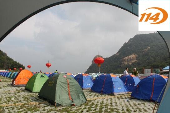 祖山风景区音乐帐篷节完美闭幕