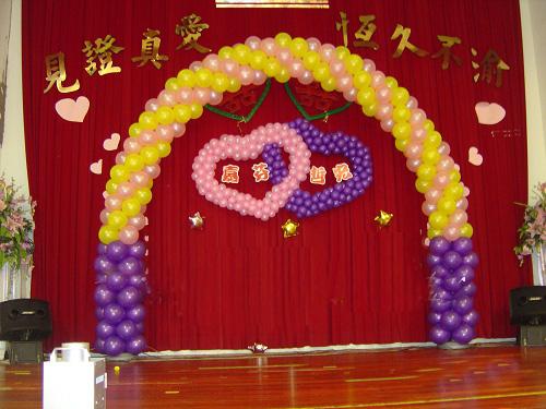 舞台气球设计图