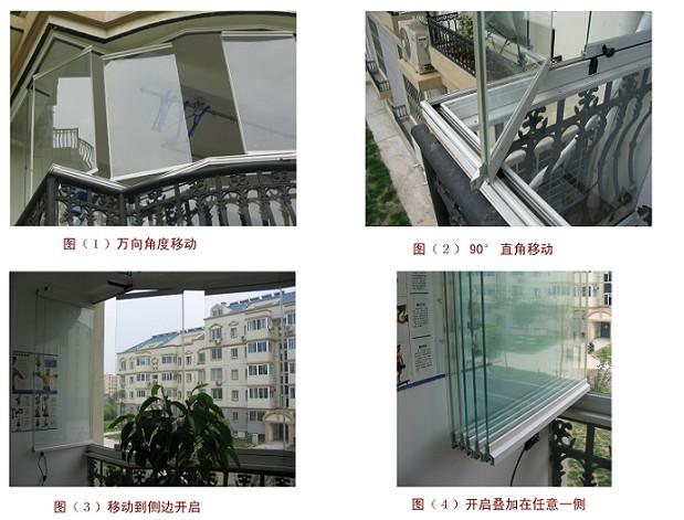 全景无框窗玻璃梁采用外压板组合式结构
