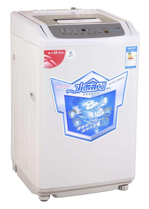 威力洗衣机xqb55-5538-威力洗衣机电器-资阳华轻商贸