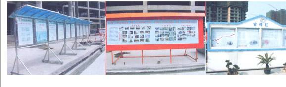 安全生产文明施工标准化工地照片(五)