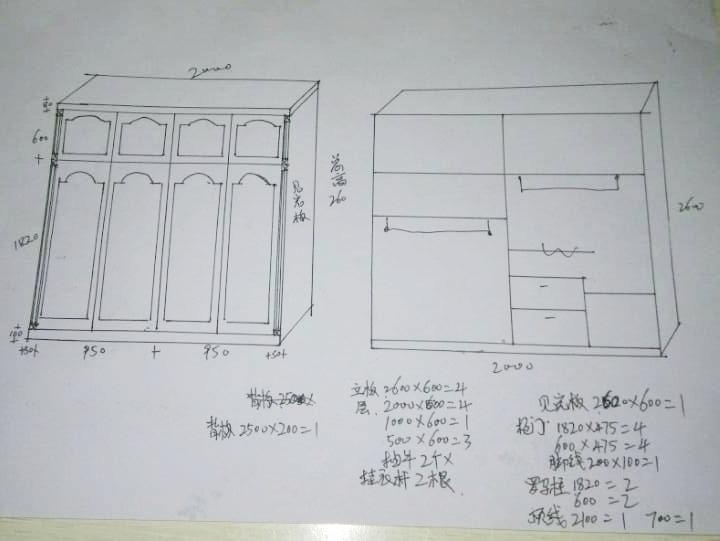 郑州橱柜设计 郑州德美橱柜 次卧衣柜设计稿