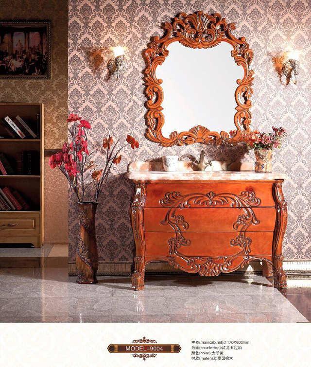 2014-12-01_橡木轩_成都橡木轩欧式浴室柜
