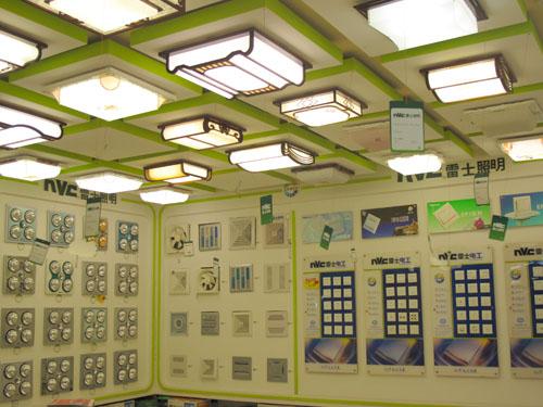 室内灯具店装修效果图 灯具店装修 灯具店面形象墙效果图